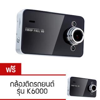 11 กล้องติดรถยนต์ขายดีราคาไม่เกิน 3,000 บาท