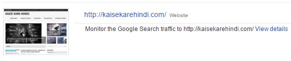 Website (Blog) Ka Sitemap Kaise Banaye Aur Sitemap Ko Google Search Console Me Submit Kaise Kare