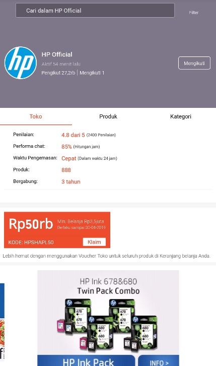 Profile Toko Laptop HP Official di Platform Marketplace Shopee.