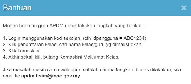 apdm online bantuan
