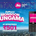 20 जुलाई से 501 रुपए में मिलेगा नया जियो फोन