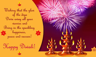 Diwali Greetings: Diwali 2013 Greeting Cards