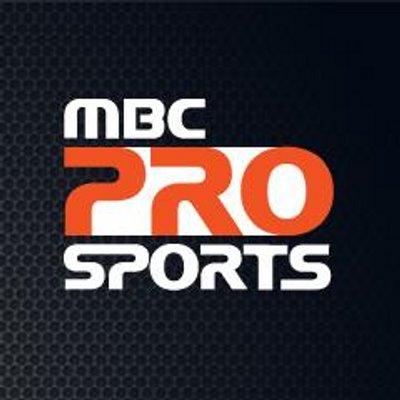 تردد قناة أم بي سى برو سبورت MBC PRO SPORTS