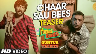 Chaar Sau Bees Video Song (Teaser) __ _Guntur Talkies_ __ Siddu Jonnalagadda, Rashmi Gautam