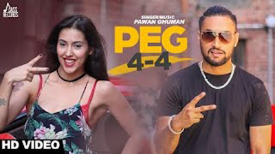 Peg 4-4 Lyrics- Pawan Ghuman | Latest Punjabi Songs 2017 | Jass Records