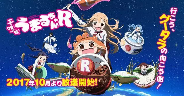 Himouto! Umaru-chan R ost full version