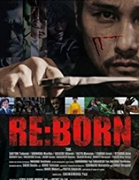 Re: Born | Bmovies