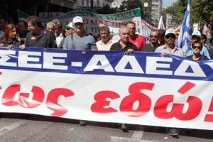 Συλλαλητήριο την Κυριακή στο Σύνταγμα- Στην Ομόνοια το ΠΑΜΕ
