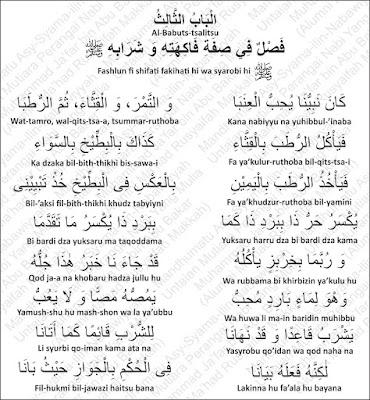 Buah-buahan dan Minuman Nabi Muhammad Rosululloh shallallahu 'alayhi wa sallam