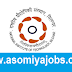 National Institute of Technology Silchar, Assam Recruitment of Project Assistant: 2019 (Walk In Interview)