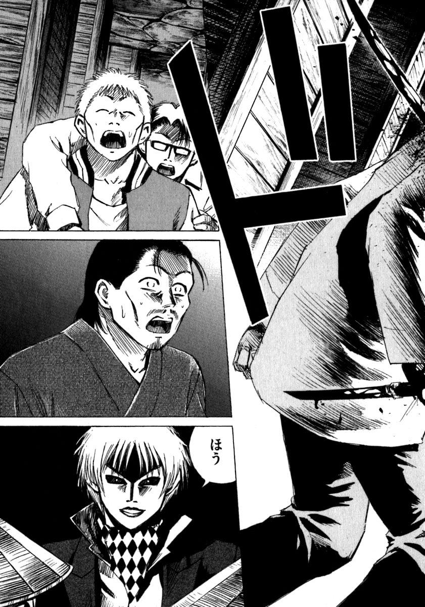 Higanjima chapter 35 trang 5