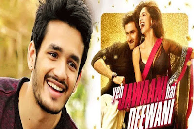 Akhil-Rejected-Ranbir-s-Movie-Andhra-Talkies