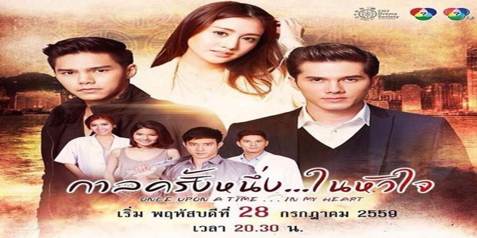 Phim Một Thời Trong Tim Tập 9 VietSub HD | Mot Thoi Trong Tim 2016