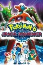 Pokémon: Jirachi - Wish Maker | Bmovies