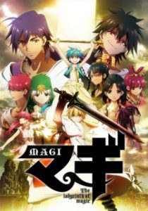 Download Magi : The Labyrinth of Magic Subtitle Indonesia (Batch)