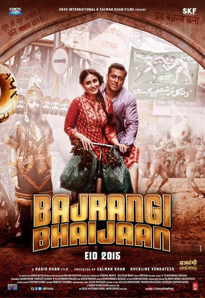 Bajrangi Bhaijaan, Salman Khan hindi film cast Nawazuddin Siddiqui, Kareena Kapoor New Upcoming movie Bajrangi Bhaijaan (2015) wiki, Shooting, release date, Poster, pics news info