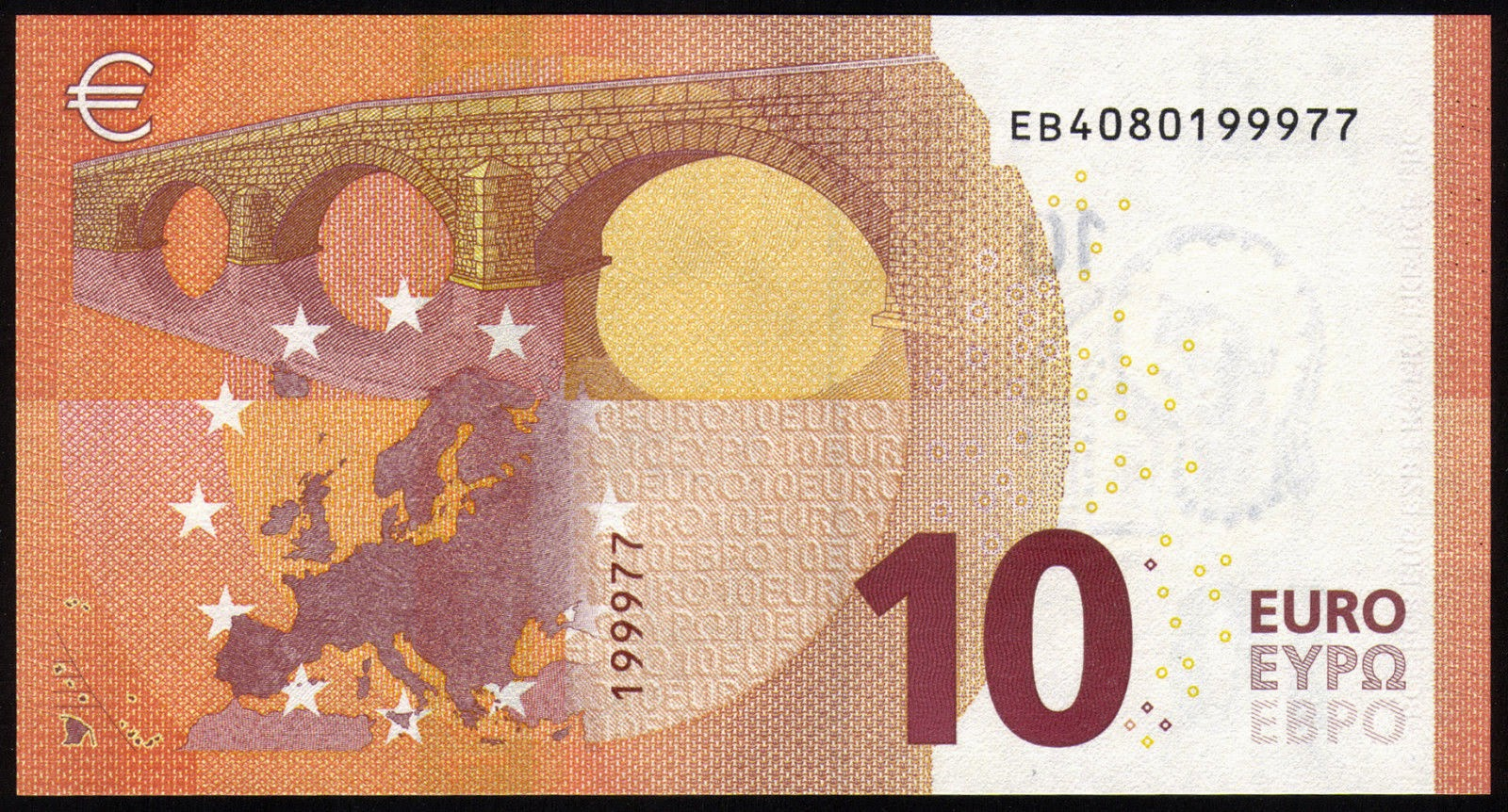 New 10 euro note 2014
