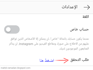 instagram verification,how to get verified on instagram,instagram verified,get verified on instagram,instagram,verify your instagram,instagram verification badge,how to be instagram verified,how to get account verification,how to get instagram followers,instagram blue ticks trick,instagram blue tick,get verified on instagram 2018,instagram followers,how to get blue tick on instagram