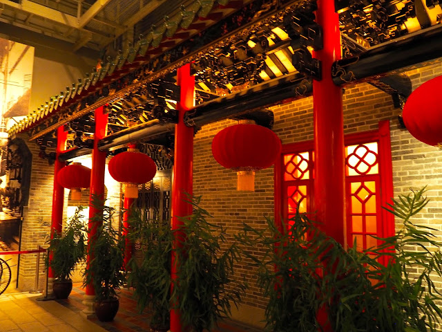 Chinese style building replica in the Hong Kong Museum of History
