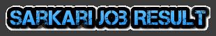 Sarkari Job Result