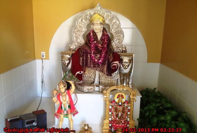 Sai Baba San Jose