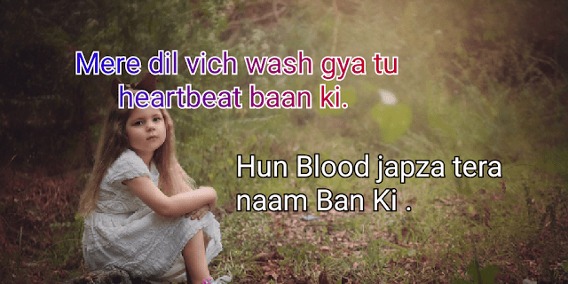Top 5 comment And status letest Write funtop peoples 5 Stasu sad felling for boys punjabi Love Quotes attitude sms
