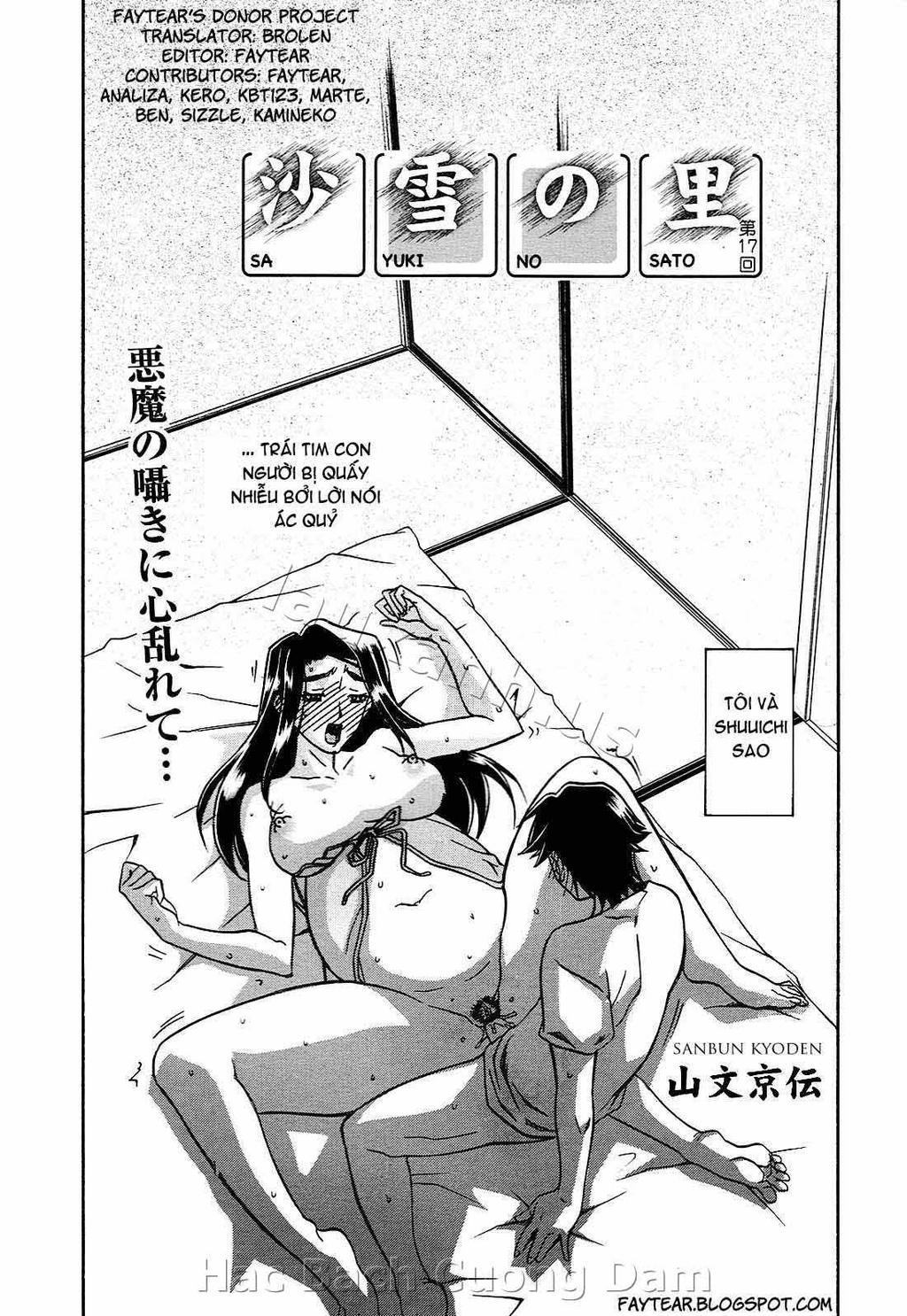Hình ảnh hentailxers.blogspot.com0114 trong bài viết Manga H Sayuki no Sato