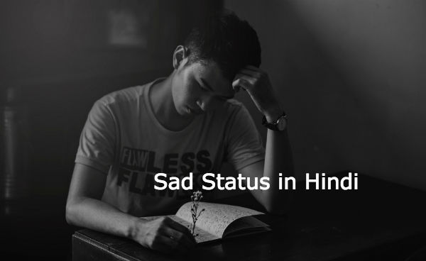 Sad Status in Hindi: 100+ Sad Whatsapp Status in Hindi {Share Feelings}
