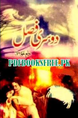 Doosri fasal by Aleem Ul Haq Haqi pdf