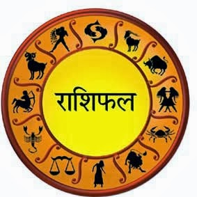 Saptahik Rashifal of Mesh, Saptahik Rashifal of Vrishabha;