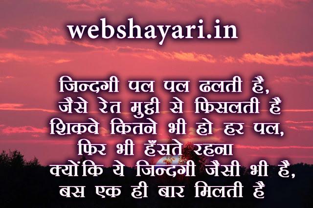 dard bhari shayari download foto