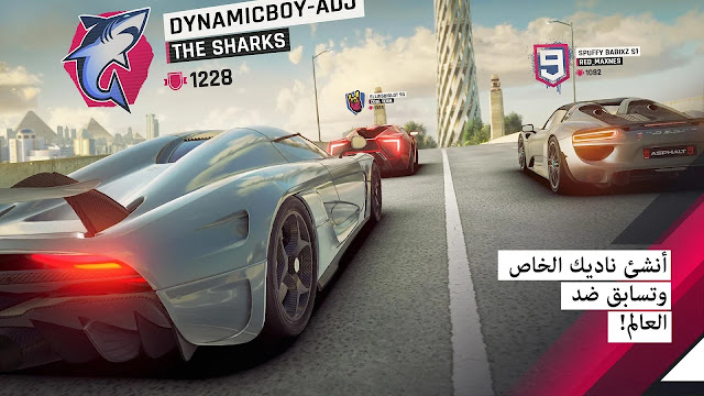 Asphalt 9: Legends - 2019's Action Car Racing Game v1.4.3а MOD