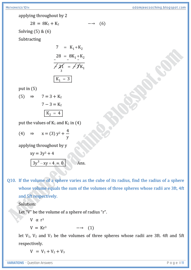 variations-question-answers-mathematics-10th