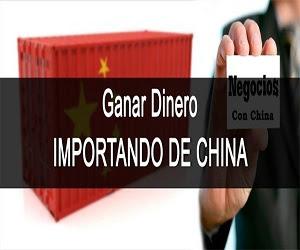 http://tinyurl.com/iusachina