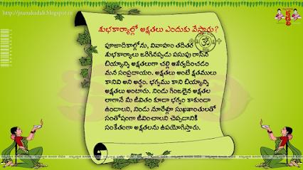 Devi bhagwat katha hindi