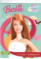 Boneca Barbie de Papel