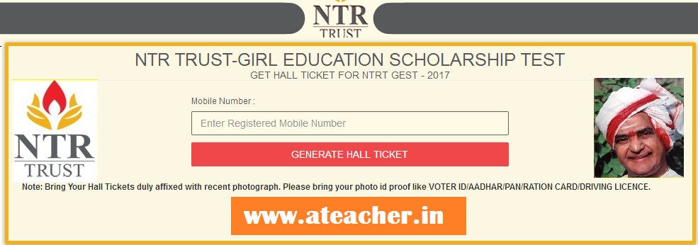{NTRT GEST 2017} NTR Trust Girls Merit Scholarships Test 2017 Hall tickets download @ ntrtrust.org