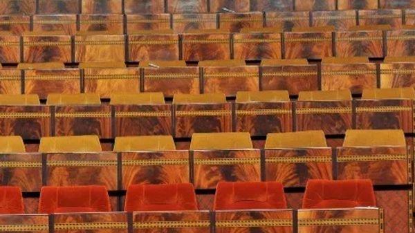 تارودانت بريس - Taroudantpress :إجراءات جديدة لضبط غياب البرلمانيين إلكترونيا