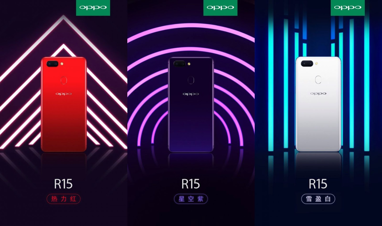Oppo R15 to be officially Launched on the 12th of March