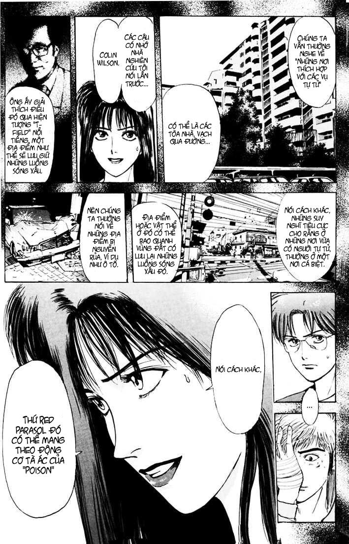 Psychometrer Eiji chapter 39 trang 13
