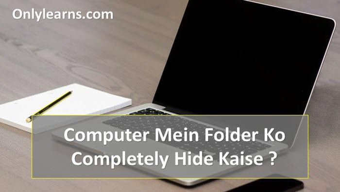 Completely-Hide-File-or-Folder