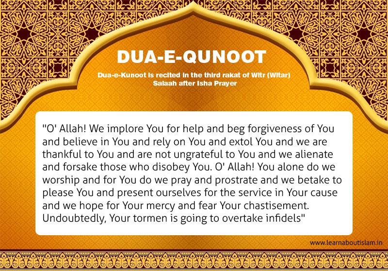 Dua E Qunoot In Epub Download