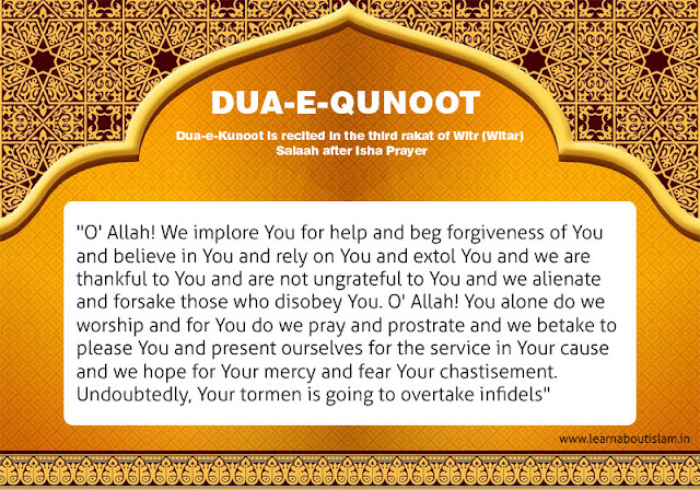 Isha Witr Namaz Dua - Dua-e-Qunoot English Translation