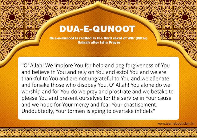 Isha Witr Namaz Dua - Dua-e-Qunoot English Translation