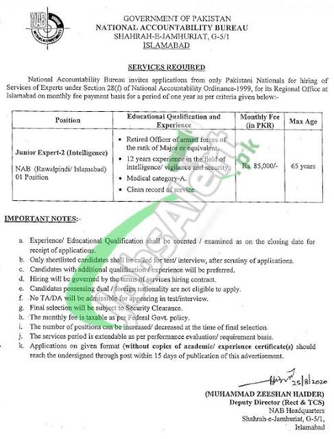 nab-national-accountability-bureau-islamabad-jobs-2020-latest-advertisement