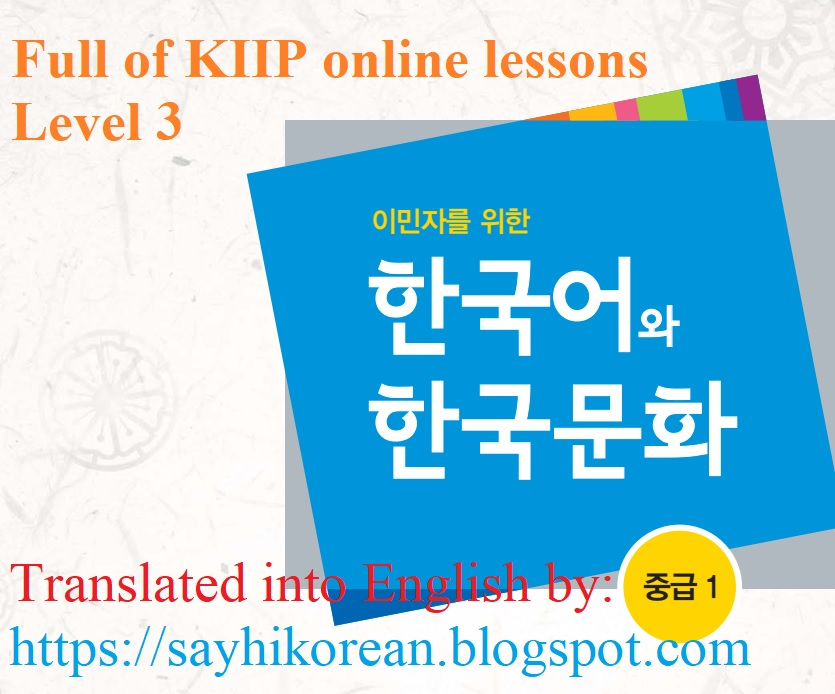 How do u say hey in korean