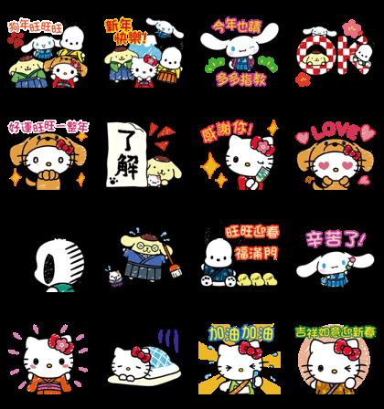Hello Kitty CNY Stickers