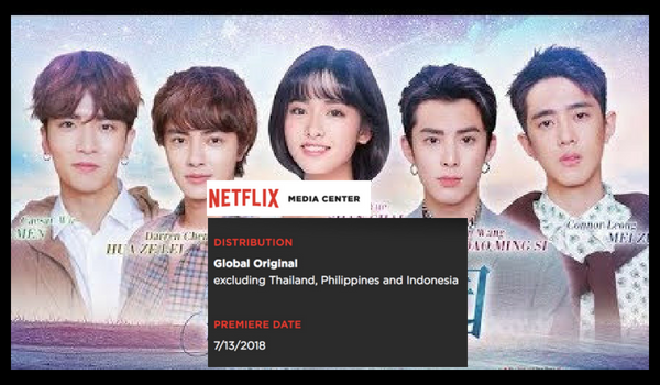 Meteor Garden' remake not streaming on Netflix PH