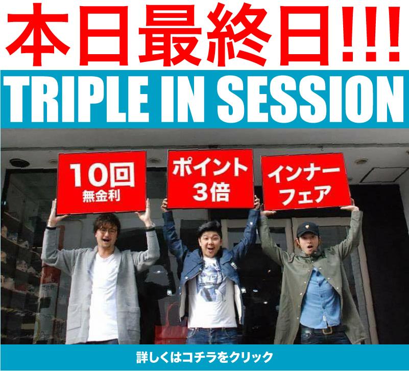 http://nix-c.blogspot.jp/2016/09/blog-post_48.html