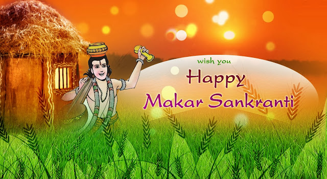 Happy-Sankranthi-Images-2017